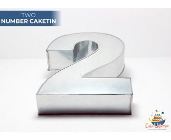 """Large Number 2 / Two Birthday Cake Tin / Pan 14"""" X 8"""""""